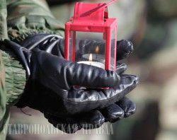 Этот день так же отмечается, как День памяти воинов, погибших в Афганистане