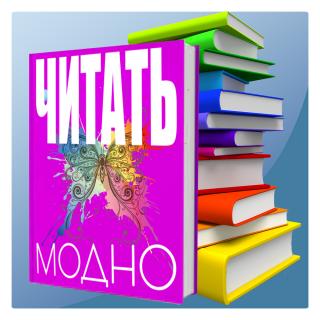 Яркий год рубцовских библиотек