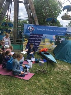 Спортивная программа в парке имени С. М. Кирова