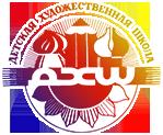 Сайт МБУ ДО «Детская  Художественная Школа»