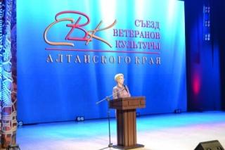 Наталья Рябцева выбрана председателем новой общественной организации