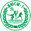 Муниципальное бюджетное учреждение спортивной подготовки «Спортивная школа № 1»